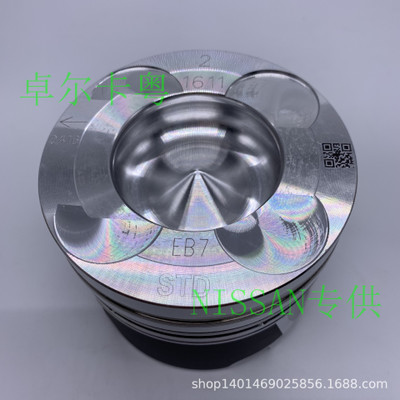 适用于 NISSAN皮卡 YD25 活塞 A2010-EB30A A2010-EC00B PISTON