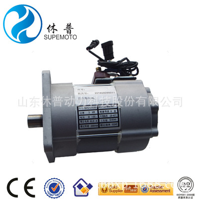 4KW电动汽车交流电机三相交流异步交流电动机马达YBQ100-4-72B01C