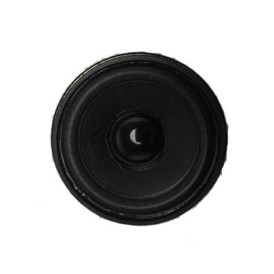 AECJ 厂家直销57mm外磁音响汽车喇叭 音箱全频机器人扬声器 定制