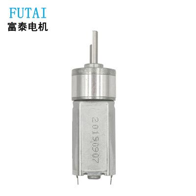050减速电机 16mm电动牙刷激光纹身机微型电动小马达电机