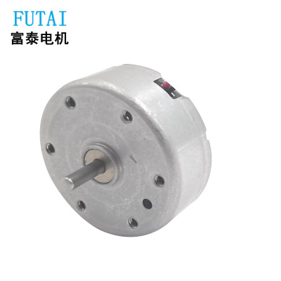 FUTAI/400麻将微型直流电机 驱蚊器小电机 USB懒人风扇小马达