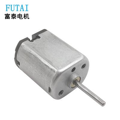 FF-030微型直流电机 智能门锁震动马达 洁面仪静音有刷迷你电机