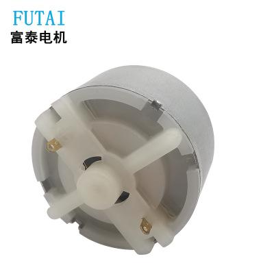 500电磁炉微型马达 自动喷香机直流电机 搅拌器小马达