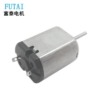 定制030微型电机 智能摄像头马达 汽车尾门推杆有刷电机云台电机