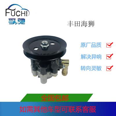实力供应助力泵总成适用于丰田海狮助力泵