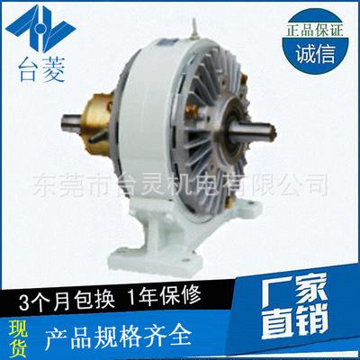 生产厂家现货机座式磁粉离合器 TL-POC-D-1.5双轴机座磁粉离合器