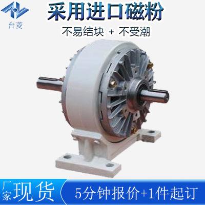 现货供应双轴磁粉离合器 TL-POC-5磁粉离合器厂家批发