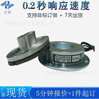 生产厂家定制干式制动器 24V刹车器批发直销单板制动器工厂加工
