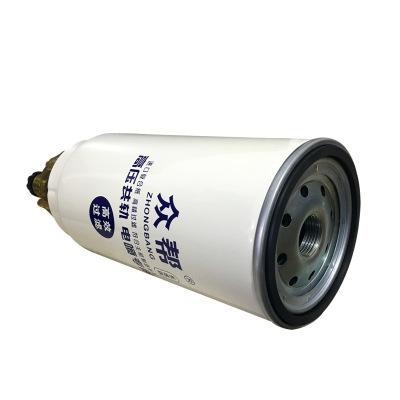 众帮特价柴油滤芯PL420柴油滤清器汽车滤芯油水分离器