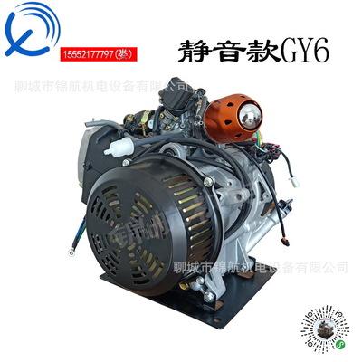 智能变频150电动三轮电轿发电机