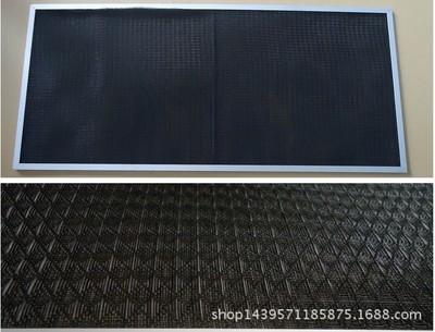 中央空调除尘尼龙空气过滤网 G3可水洗空调空气过滤网