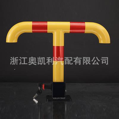 厂家生产 加重t型锁车位锁地锁停车锁手动加厚防撞汽车车位锁定制