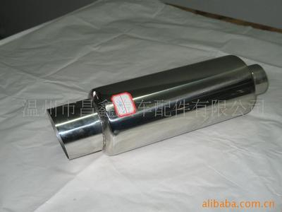 供应汽车改装排气管消声器