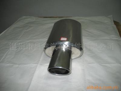 供应汽车排气管,消声器/尾喉/尾管/