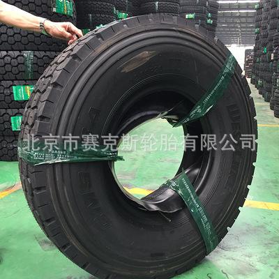 厂家批发载重工程轮胎 威獅1200CM998耐磨防滑汽车轮胎