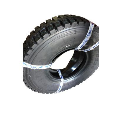 大货车轮胎佳通/路得金/长城轮胎 防滑耐磨