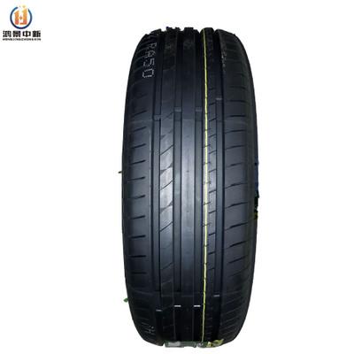 轿车用轮胎质保三年轮胎静音舒适微面小型车汽车轮胎15寸