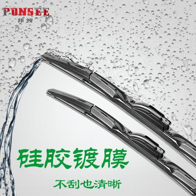供应邦视多功能镀膜雨刷片 T160多功能镀膜雨刷 荷叶般自动去水