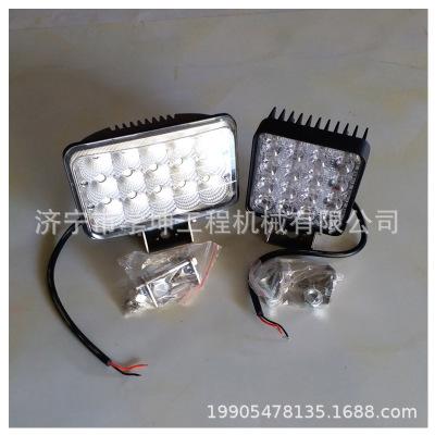 挖掘机大灯 高亮灯珠 LED高亮工作灯 工程车前照灯 装载机前照灯
