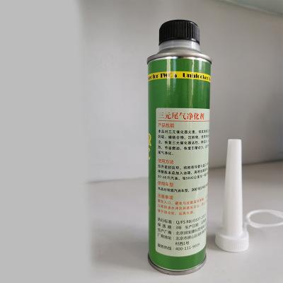摩卡汽车三元催化清洗剂 车主自助型净化剂 清洁剂 填充剂
