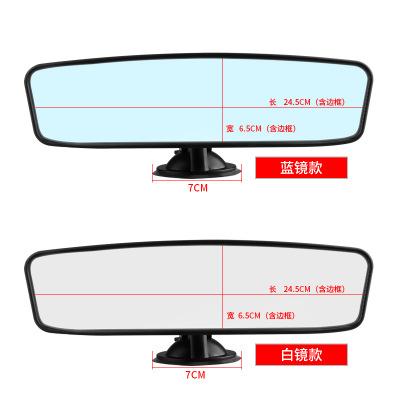 汽车后视镜吸盘式强力车内镜 大视野平面教练室内辅助镜防死角镜