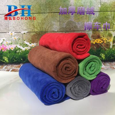 40*60cm强吸水加厚磨绒汽车毛巾现货 超细纤维洗车巾擦车布批发