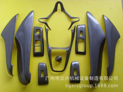 08-12款本田锋范11件, 12件 厂家供应 欢迎采购 RV3