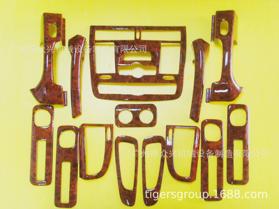 适用于10-12款奔驰唯雅诺汽车内饰14件套碳纤桃木贴