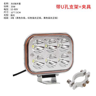 摩托车改装外置LED大灯电动车12v-80v通用电压led射灯25瓦前灯泡