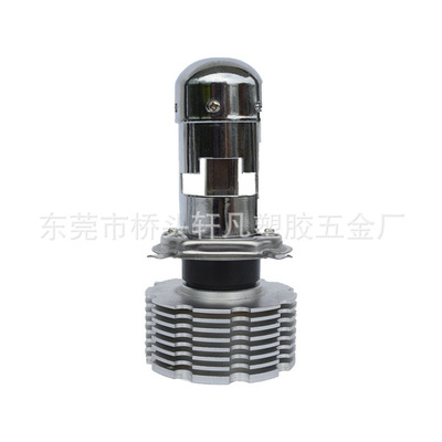 特价供应 H4前大灯铝件 汽车H4大灯铝件 广东H4大灯铝件