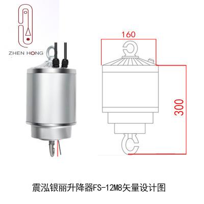 防坠锁死灯具升降器12米8KG遥控灯具升降器工矿灯升降器升降