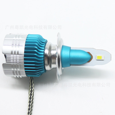 工厂直销MI2大灯 LED大灯一体化汽车前照灯远光灯近光灯H4 H7 H11