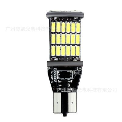 SO.K 汽车LED倒车灯 T15 4014 45SMD 解码 宽压 转向灯 信号灯