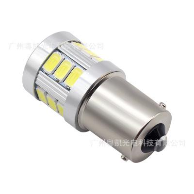 SO.K BA15S 1156 5630 18SMD 高亮5730 12V LED倒车灯 转向灯