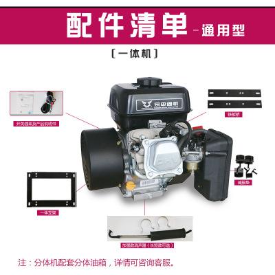 田河增程器4500W鸿日/跃迪/海全电动汽车改装配套专用48V/60V/72V