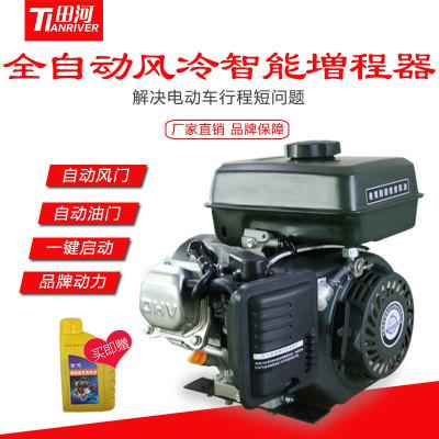 田河牌电动汽车增程器4500W双变频48V60V72V三轮四轮专用