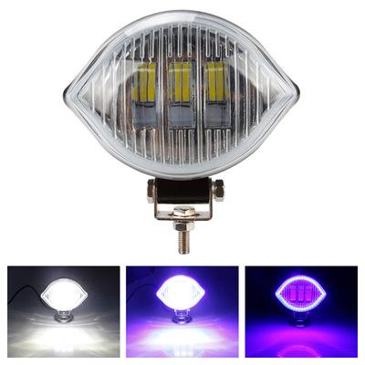 天使之眼汽车LED工作灯外置LED改装灯 高亮度LED雾灯带日行灯爆闪
