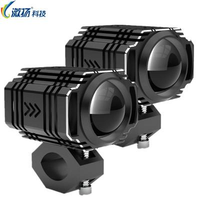 激扬高端鱼鹰系列透镜款汽车LED工作灯 50W带爆闪LED改装灯检修灯