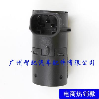 适用于福克斯倒车雷达电眼探头泊车传感器 4F23-15K859-AA