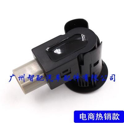 适用于本田汽车倒车雷达传感器电眼探测器PDC传感器39680-T9A-000