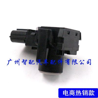 适用于本田歌斯图倒车雷达电眼探头泊车传感器 39680-TK8-A01