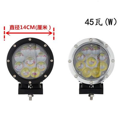 大功率车灯 45W suv改装加装车灯 5寸 汽车led射灯 越野车射灯