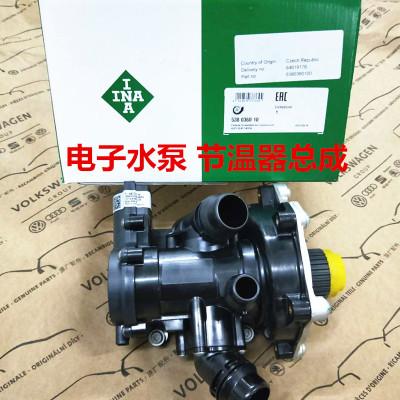 INA奥迪A1A3A4LA5A6LA8LQ3Q5原装电子水泵节温器总成依那循环水泵