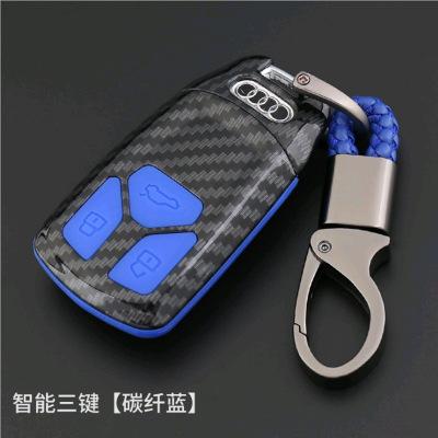 适用于奥迪A4L钥匙套壳 Q3A1S3Q7A5TTS内饰改装A6L全包汽车钥匙包