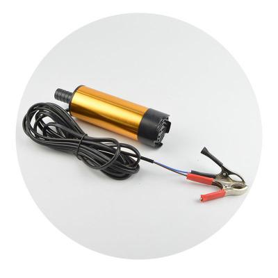 抽油泵 便携式24V微型电动齿轮潜水泵 12V车载柴油自吸泵抽液水泵