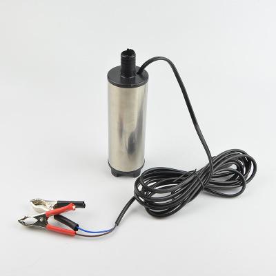 批发5.1厘米加油泵12V24v直流抽柴油泵微型潜油泵工程车收割机加