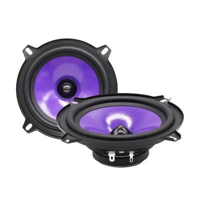 厂家批发汽车音响喇叭5寸全频重中低音车载超薄喇叭改装扬声器