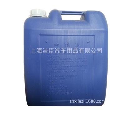 洗乐兹全能水汽车内饰皮革门板顶棚清洗剂厂家直销多功能清洗剂
