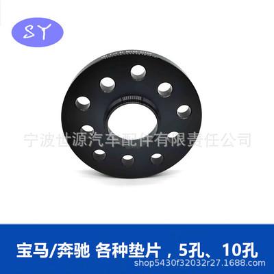 供应各种汽车轮毂改装加宽垫片法兰盘变位器转换器升高件厂家直销