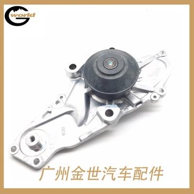 适用于本田讴歌雅阁3.0L发动机水19200-RDV-J01 19200-RCA-A01